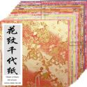 Yuzen Chiyogami floral patterns, Assorted colours, 15cm x 15cm, 1 case of 3 packs, 90 sheets, 70 gsm, [RCZ004A]